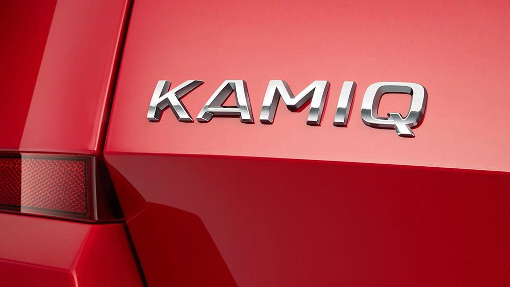 SKODA's new city SUV is called KAMIQ